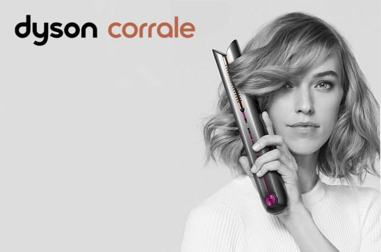 """Naujausios """"Dyson"""" technologijos rūpestingai plaukų priežiūrai: šio prietaiso namuose norės kiekvienas"""