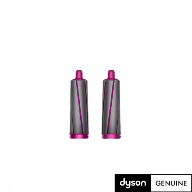 DYSON AIRWRAP garbanojimo antgalis 40mm, 969470-01