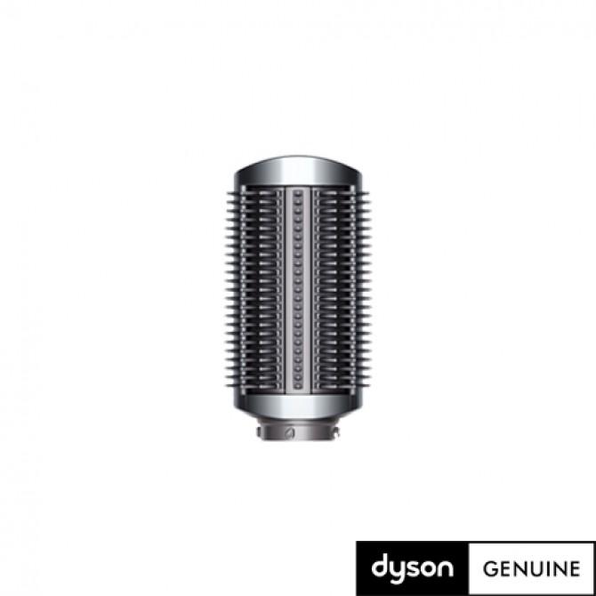 DYSON AIRWRAP kietų šerelių tiesinimo šepetys, 969477-01