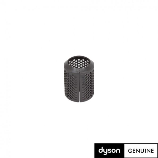 DYSON SUPERSONIC PRO filtras, 969219-01