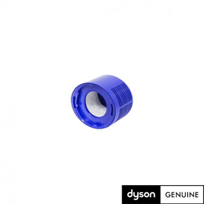DYSON V8 post filtras 155AW, 968877-01